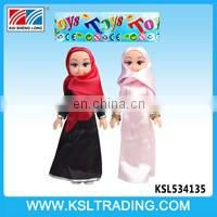Hot items two style mix arabic music IC muslim children 18 inch doll