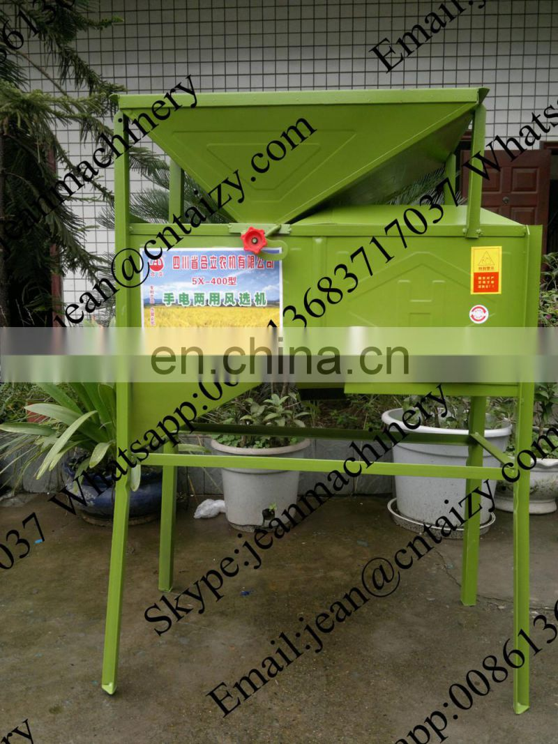 Home use winnowing agricultural equipment / home used winnower machine