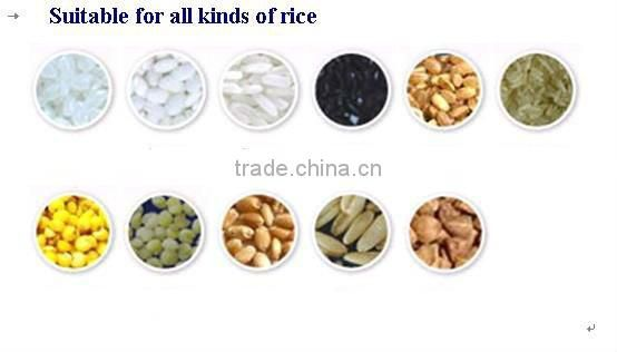High efficiency rice color sorter machine