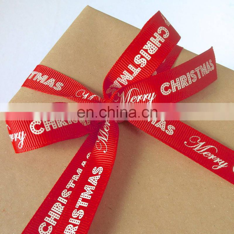 Custom polyester grosgrain ribbon with printed logo