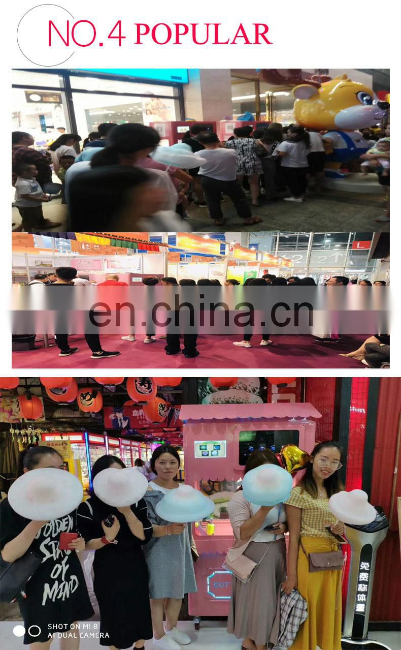 New design high efficiency flower cotton candy machine cotton candy making machine with food safety requirements