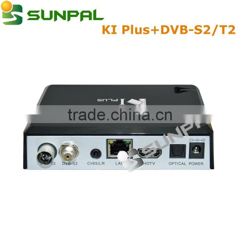 firmware update amlogic S905 with DVB T2/S2 hot selling 2016 1080P
