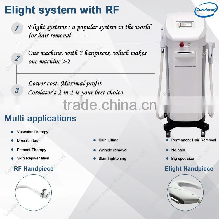 e-light ipl rf nd yag laser multifunction machine wholesale