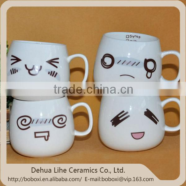 China wholesale kids personalized mugs funny ceramic