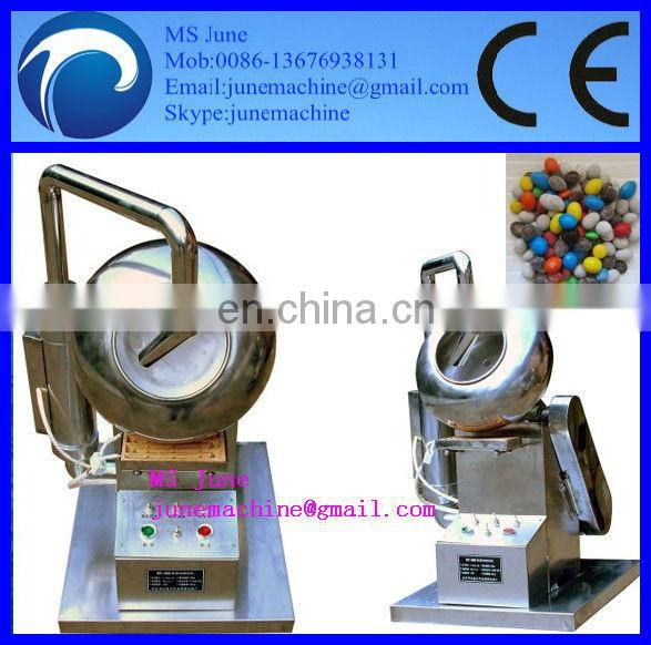 automatic chocolate dragee machine