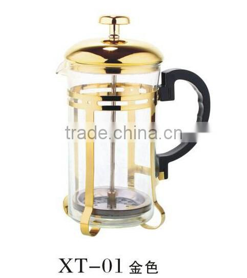 elegant in style coffee french press