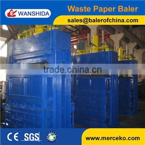 Best selling plastic bottle pet film baler machine