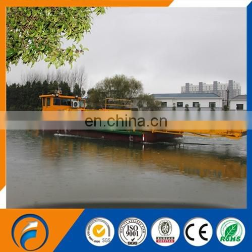 Dongfang DFBJ-50 Trash Collection Skimmer Boat