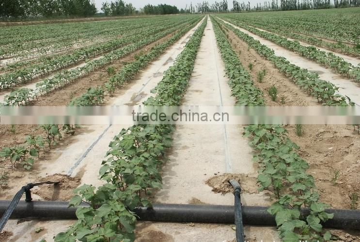 drip irrigation pipe tube