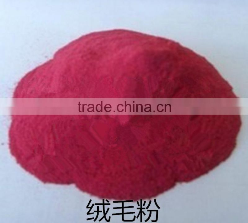 Midlle In Pink Fluff Middle Hair Powder Japan Fluff Powder Of Silver