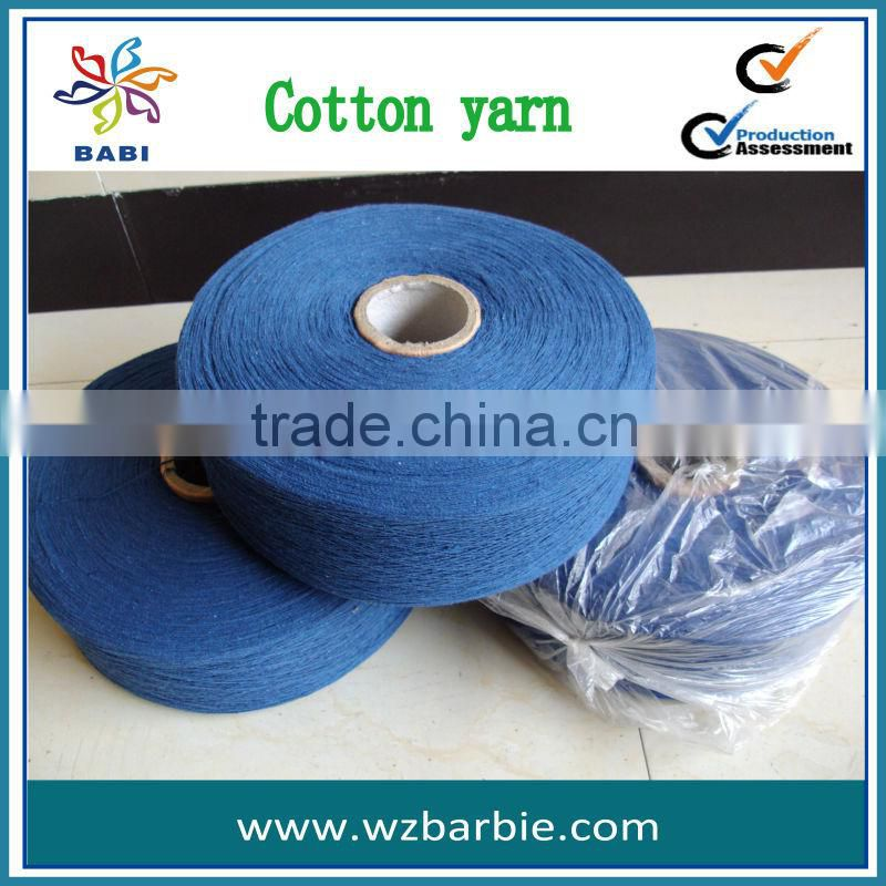 custom polyester blended yarn