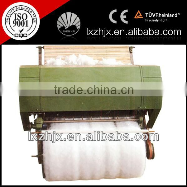 small carding machine for sheep wool