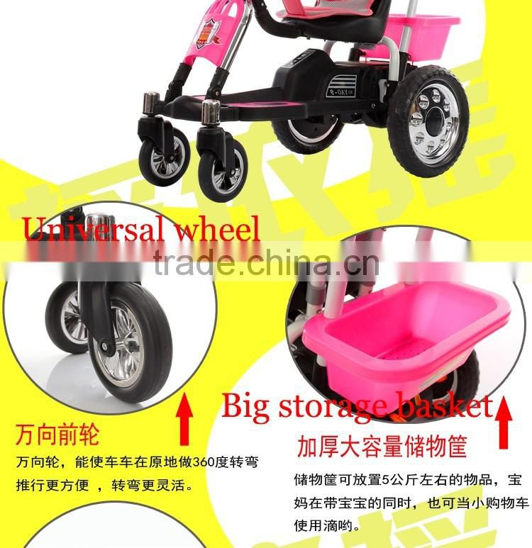 Child kid tricycle Swing function 2 in 1 children bike with umbrella tricycle kids