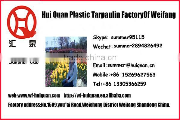 high density polyethylene laminate tarpaulin/tarp,anti-slip waterproof plastic floor covering