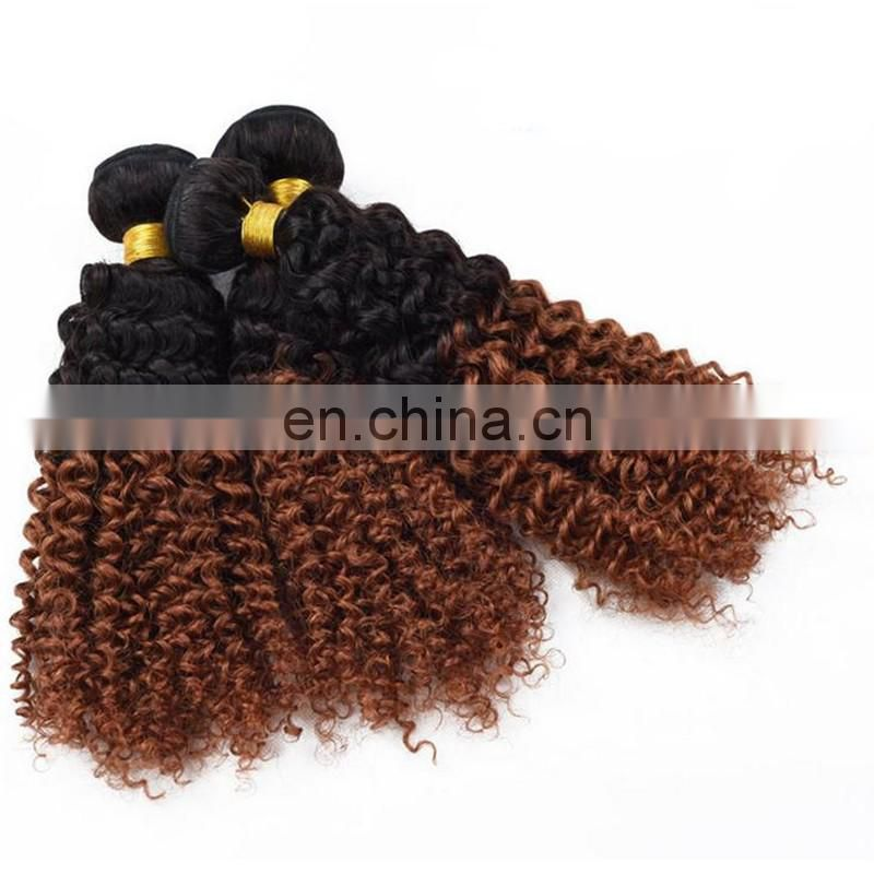 Wholesale high quality 1B/27 ombre kinky curly wave 100% brazilian human hair extension for black women