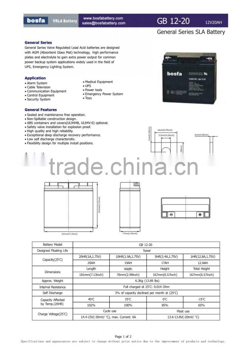 ac battery 12v20ah china battery ups battery supplier