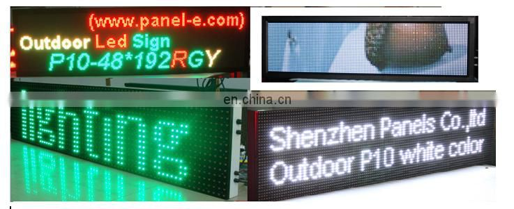 LANPAI factory direct sale customized p10 full color video display led board