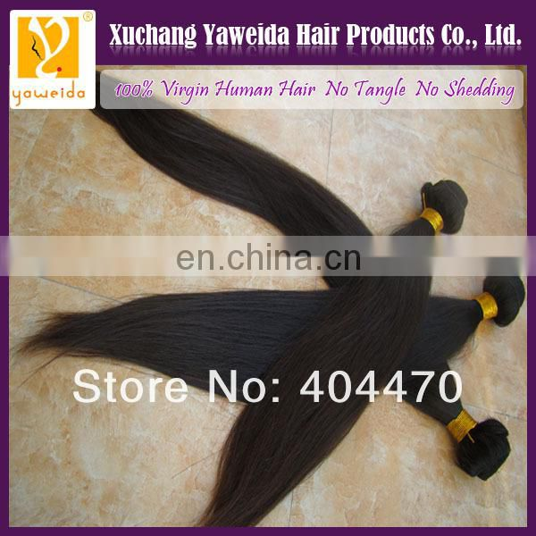 High quality unprocessed human virgin brazilian hair weft wholesale hair