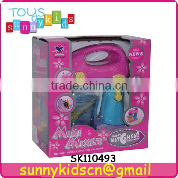 cute pot toys kitchen set toys with spray and IC