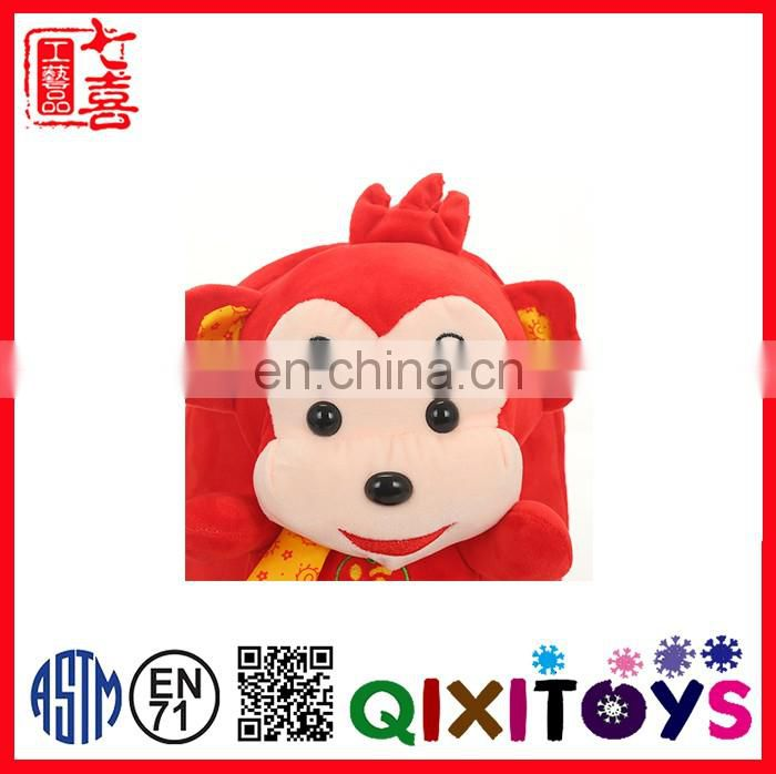 2016 new children school bag with monkey shaped plush toy for kids backbag