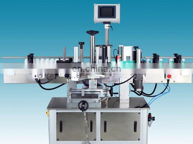 FLK silicone label machine