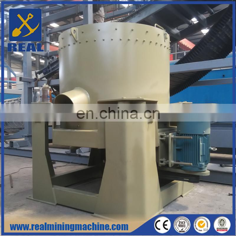 Hhg quality gravity ore processing gold concentrator separator machine Image