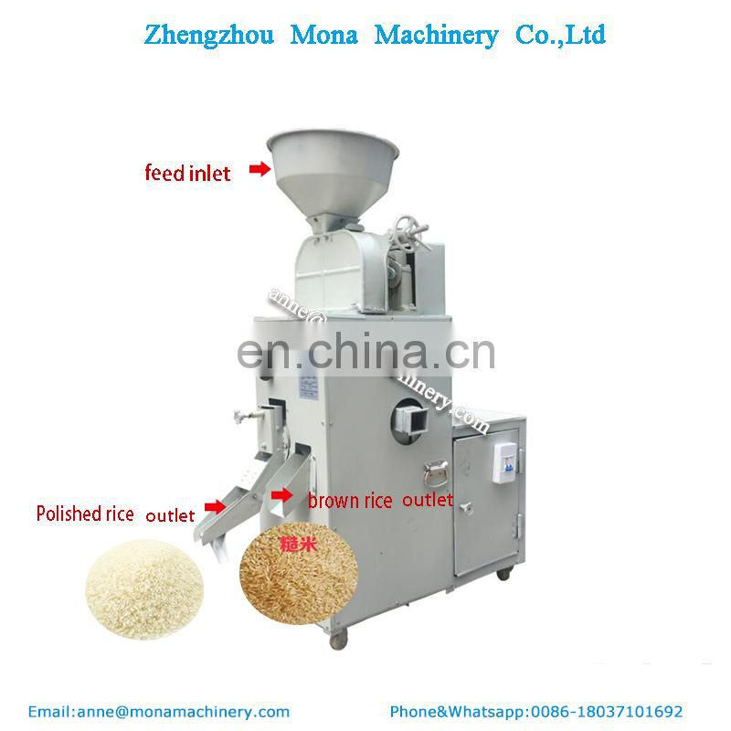 Brown rice husk removing machine  Rice Mill Paddy Husker and Polisher