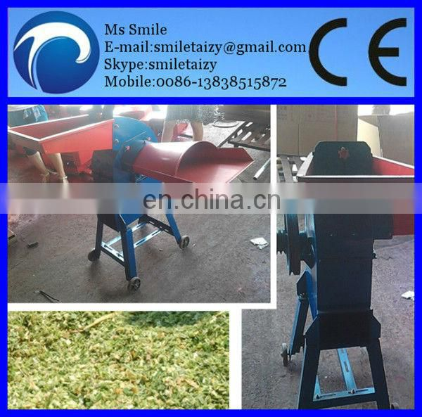 King grass cutting machine with reasonable price for sale