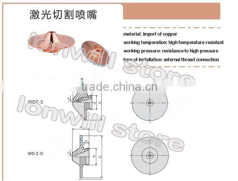 Precitec laser nozzles P0591-563-00015 single layers finn