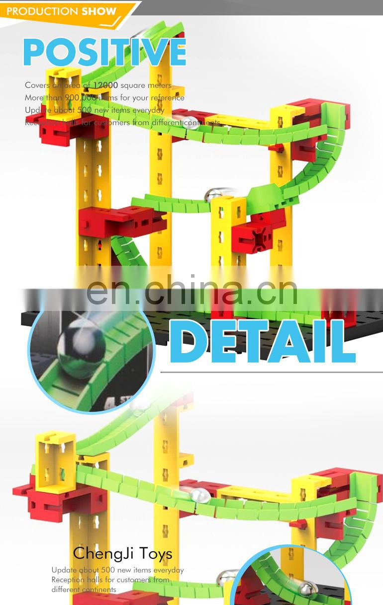 64 pcs Intelligence maze track toys funny blocks play set