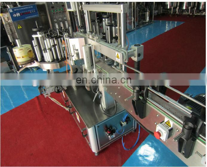 FLK new design pet bottle label separating machine