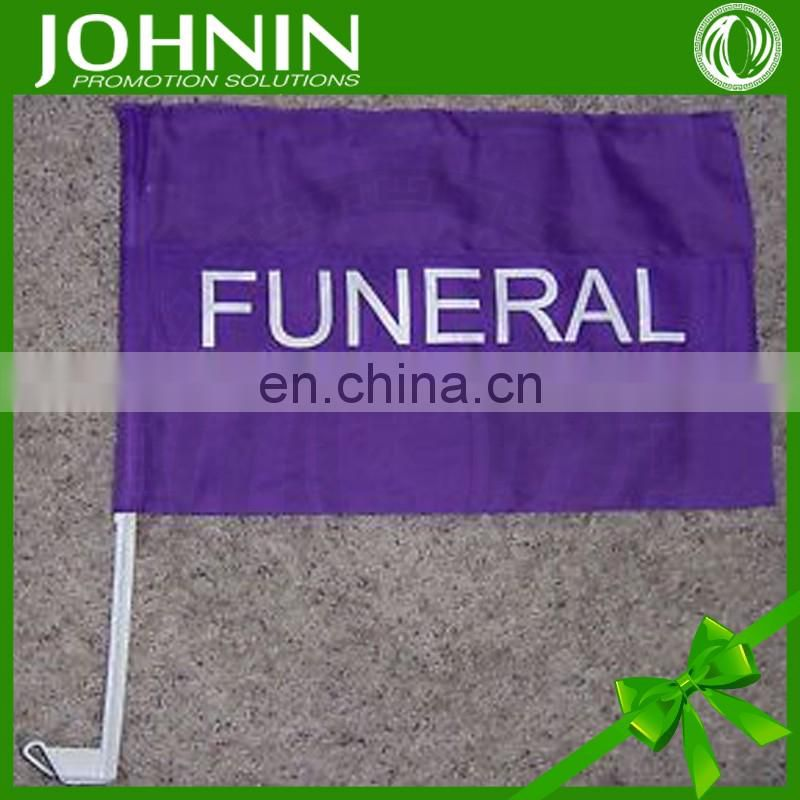 2016 bottom price print polyester useful funeral procession car flag