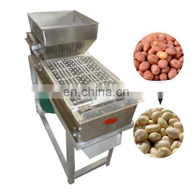 almond skin remover machine soybean skin remover machine peanut red coat peeling machine