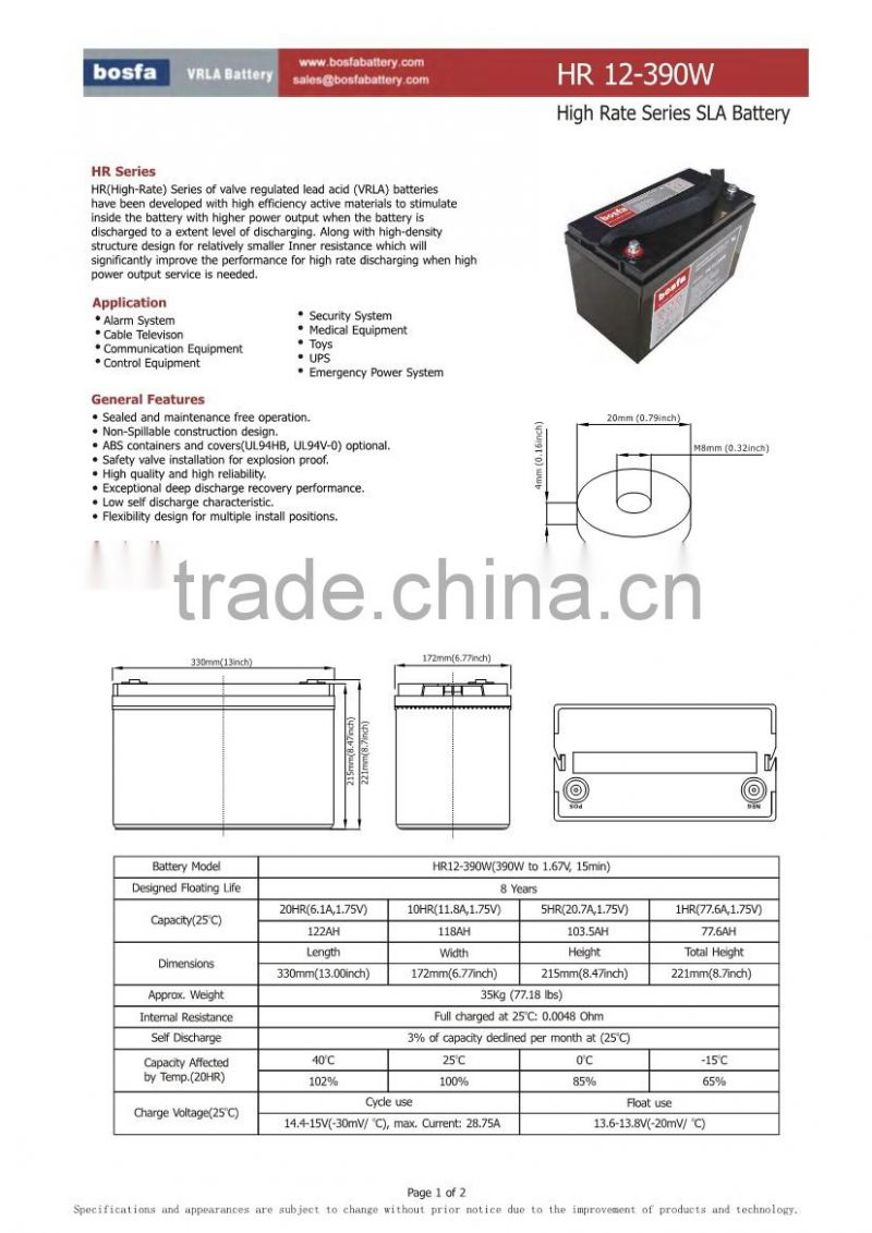 electric battery with 110ah ups inverter battery charger battery