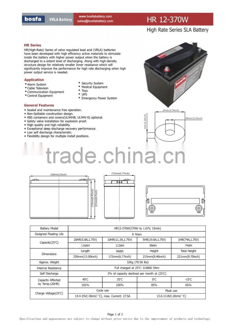 high rate 12v113ah solar battery 24v