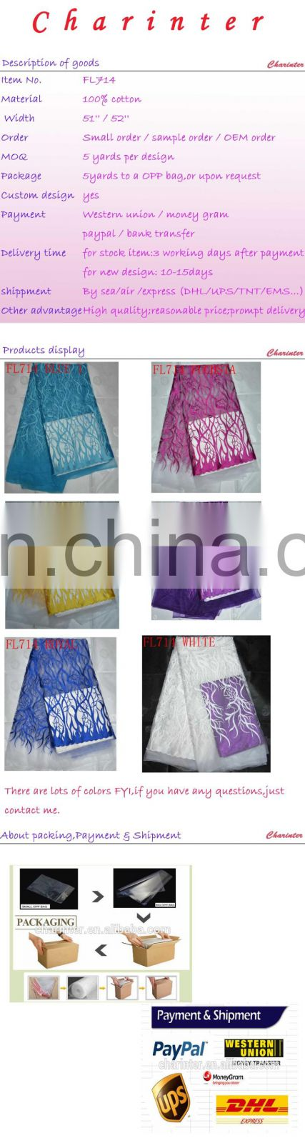 2015 latest African French guipure embroidery lace(FL714)high quality/best price/in stock/popular/fashion/prompt delivery