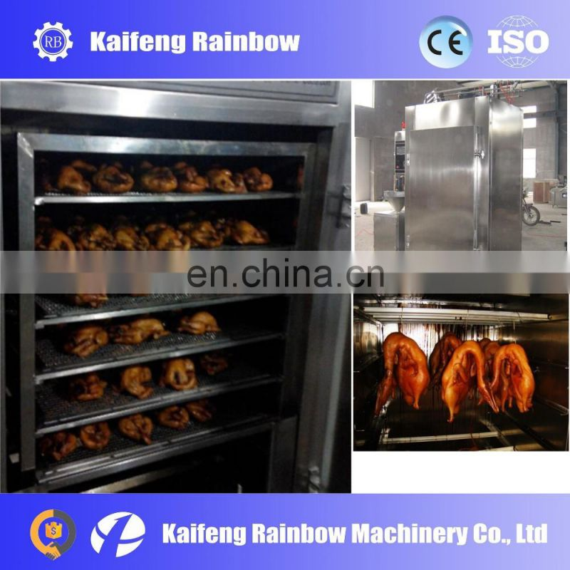 Hot Sale Sausage processing machinery / stainless steel smoking/ meat smoke house
