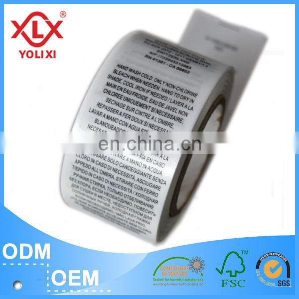2015 customized label printing / factory price