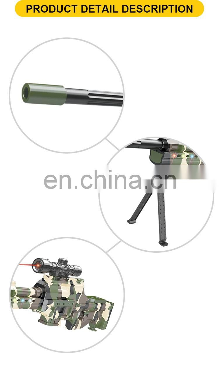 New product electronic plastic gun toy
