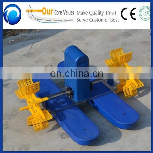 Factory direct sale low price aerators for aquaculture,shrimp farming equipment