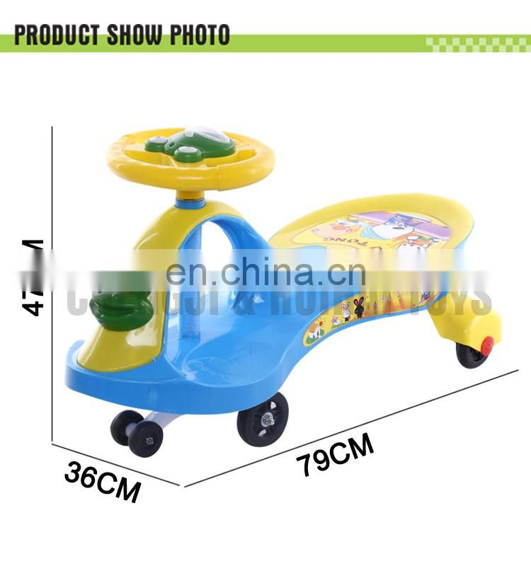 Plastic swing car ride onc car baby walker china