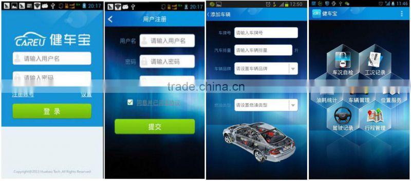 Univarsal obd2 scanner , mini OBD car tracker , free obd2 software