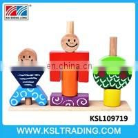 Hot items nice design plastic chess toys for kids educational