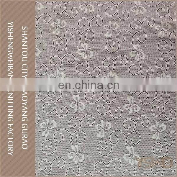 Factory direct spandex knitted eco-friendly butterfly lace fabric