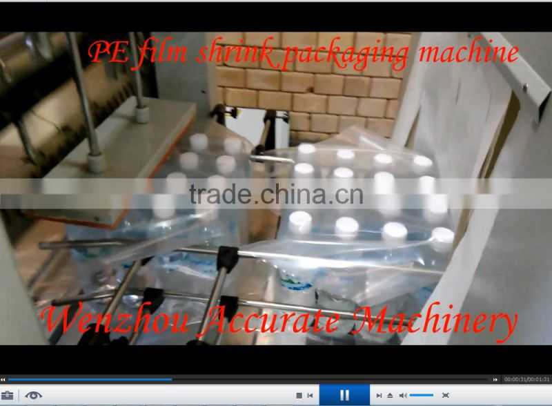 semi-auto drinking water PE thermal shrink wrapping machine