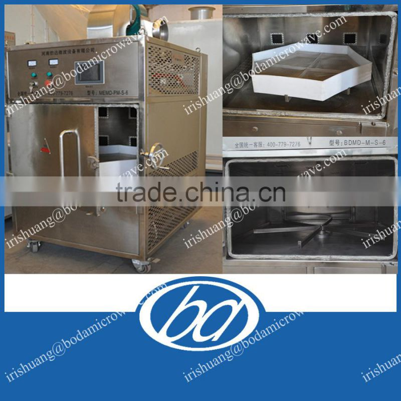 microwave equipment for Pharmacon Drying (Sterilizing)