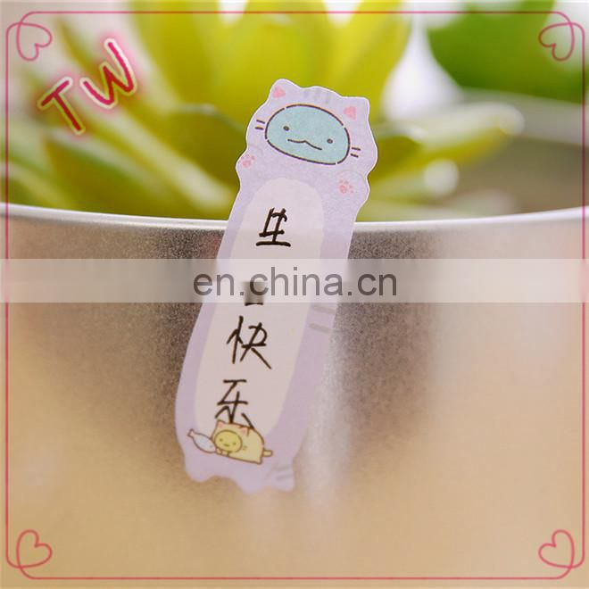Promotion gift item kids stationery set cheap wholesale OEM custom die cut colorful paper leaf shaped sticky notes free samples