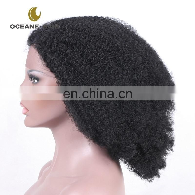 Thick Soft Hot style 2016 new cheap price factory price wholesale cheap kinky twist human hair full lace wig