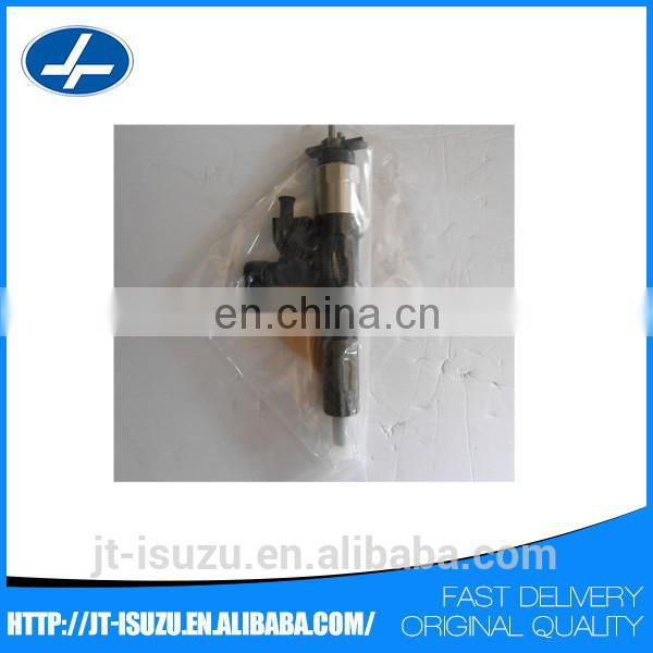 8-97151837-3  INJECTOR NOZZLE ASM (2)
