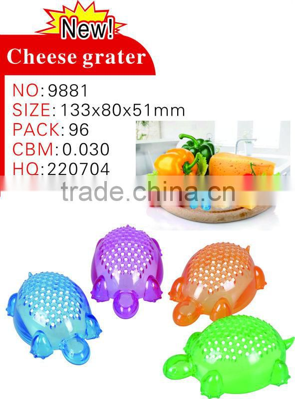 Tortoise-shaped mini plastic cheese grater,Haixing
